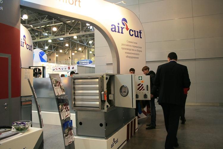 AirCut на «Мир Климата 2015»