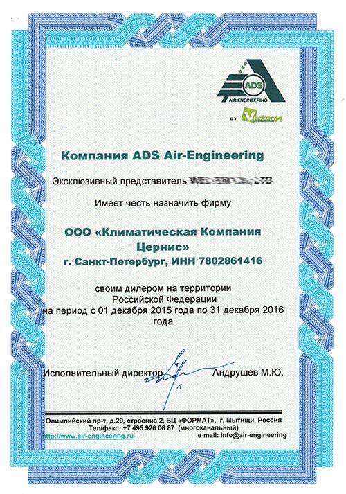 Компания стала дилером известной марки на территории Российской федерации