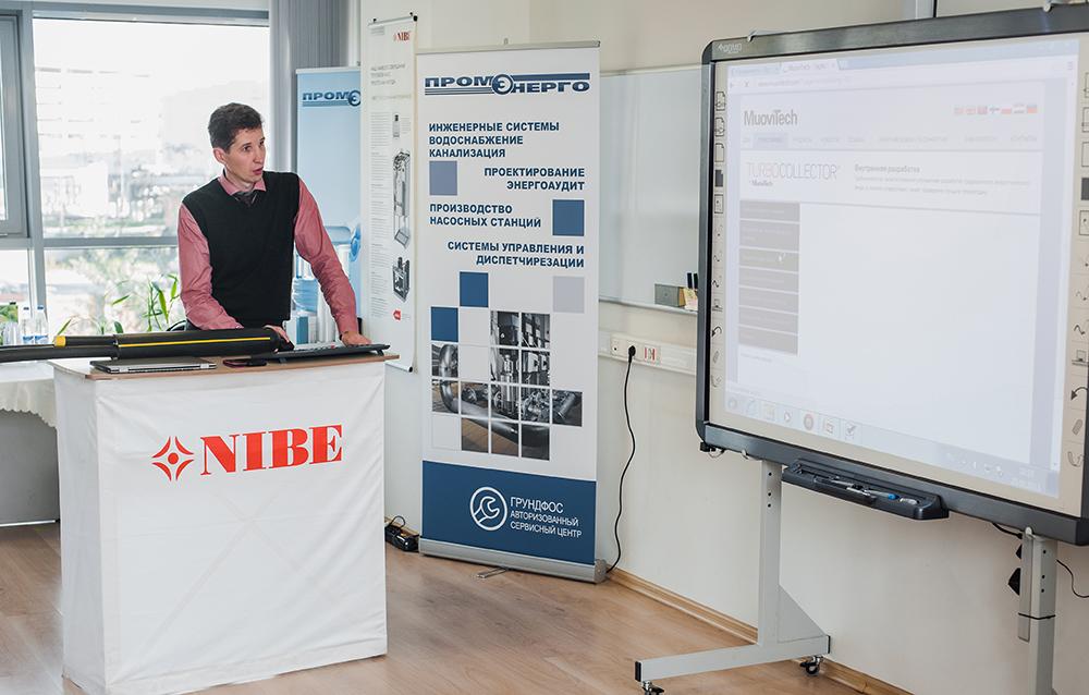Курс «Тепловые насосы NIBE» в Казани 21-24 ноября