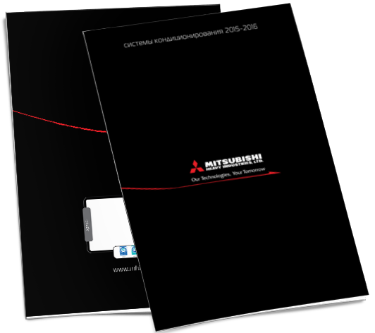 Новый генеральный каталог систем кондиционирования Mitsubishi Heavy Industries, Ltd.