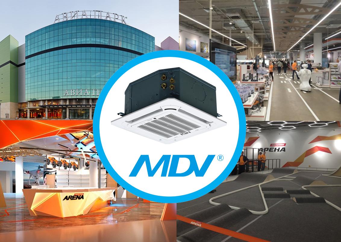 Всесезонная надежность: MDV в главном центре моделизма Москвы