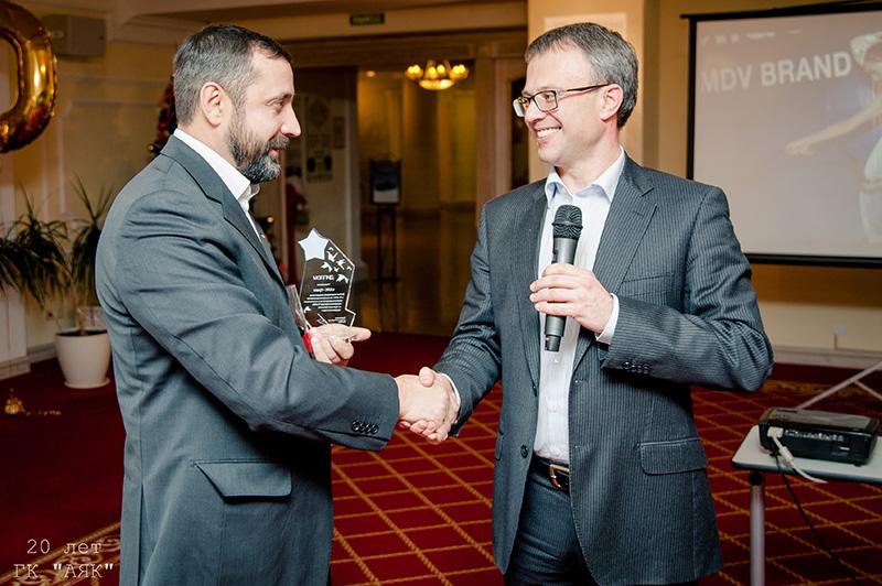 Юбилейная конференция на Урале