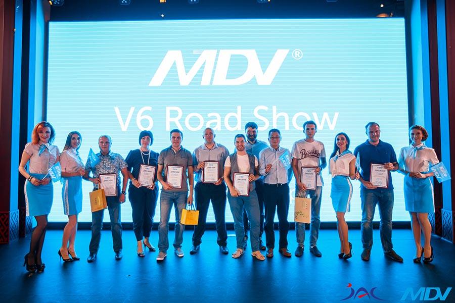 Презентация новинок климатического оборудования MDV в рамках Мирового турне «MDV V6 Road Show»