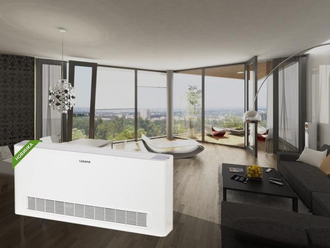 Новый модельный ряд напольно-потолочных фанкойлов LESSAR