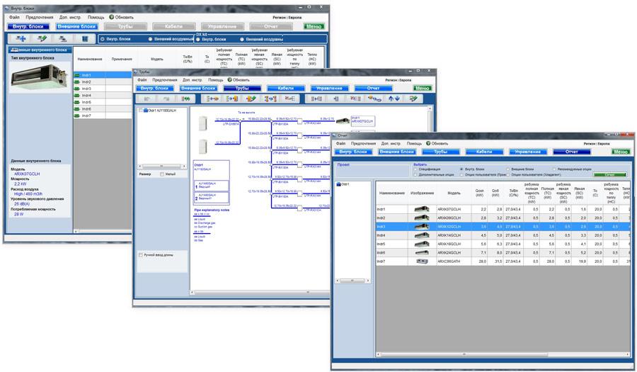 Очередное обновление программы подбора Fujitsu Design Simulator