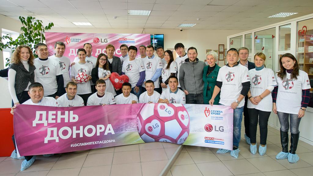 Футбольный День донора LG и компании «Славия-Тех» в юбилейный год