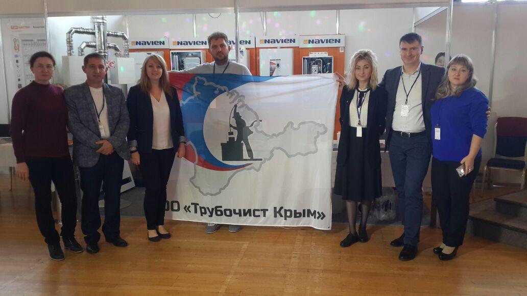 Navien на выставке «Крым. Стройиндустрия. Энергосбережение. Осень 2017»