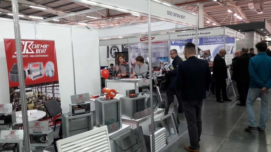 Компания участвовала в Международной строительной выставке «Connect Construct Crimea» 2017!