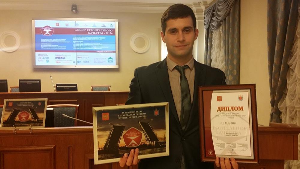 Щиты управления «СИНТО» - победитель конкурса «Лидер строительного качества-2017»