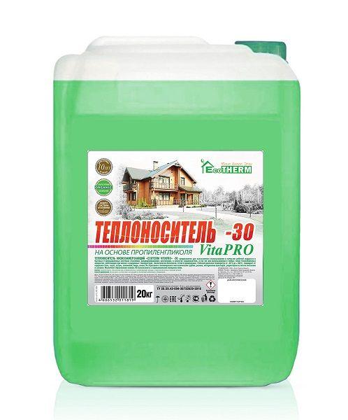 Новинка в нашем ассортимента продукции – теплоноситель EcoTherm® VITAPRO