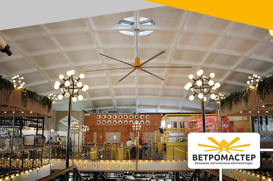 Компания представит большие потолочные вентиляторы на «Агропродмаш-2018»